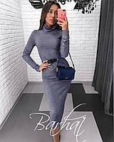 Женское длинное трикотажное платье футляр с пояском черный графит 42-44 44-46