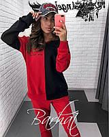 Женский спортивный костюм двунитка черно-красный черно-белый черно-пудра желто-голубой пудро-белый 42-44 44-46