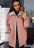 Женская весенняя куртка вельвет синий розовый серый коричневый черный s m l