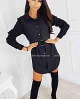 Женское платье на пуговках креп костюмка беж чёрный красный 42-44 44-46