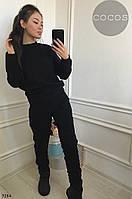 Женский спортивный костюм трехнить черный серый S-M M-L