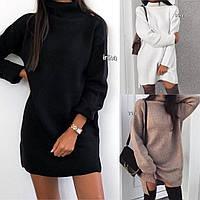 Женское теплое платье трехнить белый графит чёрный пудра серый S-M L-XL