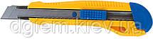 Нож универсальный 18мм JOBMAX BUROMAX