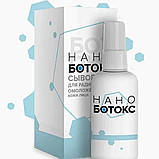 Нано Ботокс - Сыворотка для лица (спрей) -  ОРИГИНАЛ, фото 2