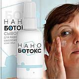 Нано Ботокс - Сыворотка для лица (спрей) -  ОРИГИНАЛ, фото 4
