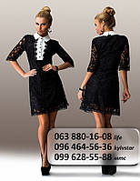 Элегантное кружевное платье на атласной подкладке с белым воротником черное