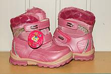 Чобітки зимові на дівчинку на хутрі рожеві 25-30