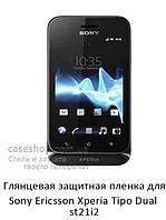 Глянцевая защитная пленка для Sony Xperia Tipo Dual