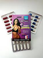 Dietonus - капсулы для эффективного похудения