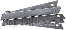 Лезвия для ножей 9мм 10шт