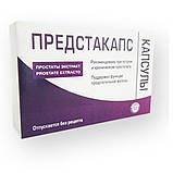 Предстакапс - Капсулы от простатита, фото 2