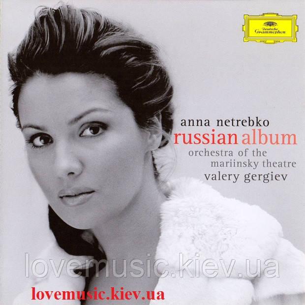Музичний сд диск ANNA NETREBKO Russian album (2006) (audio cd)