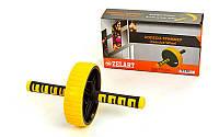 Колесо для пресса (ролик для пресса) одинарное Record FI-2023 (d-18,5см, металл, пластик, ручка-пластик, желтый)