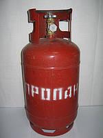 Баллон под пропан 12 литров
