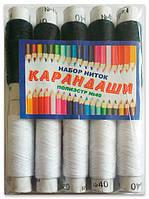 """Нитки """"Карандаши"""" полиэстер набор №40, черные/белые, упаковка 10 шт."""