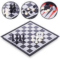 Шахматы, шашки, нарды 3 в 1 дорожные пластиковые магнитные 9918 (р-р доски 36см x 36см)