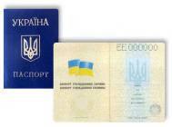 Данные о регистрационном номере могут быть внесены в паспорт