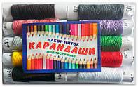 """Нитки """"Карандаши"""" полиэстер набор №40, разных цветов, упаковка 10 шт."""
