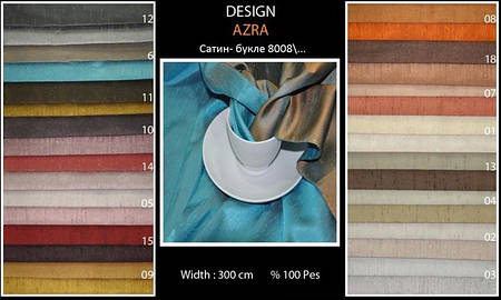 Ткань для штор Sama Azra 8008