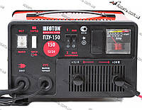 Пуско-зарядное устройство Foton ПЗУ-150