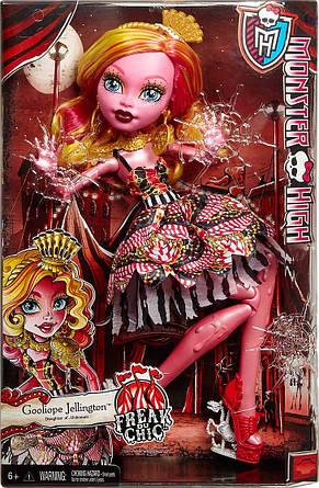 Кукла Гулиопа серии Монстро-цирк Monster High, фото 3