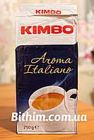 Кофе молотый Kimbo «Aroma Italiano» 250г. Италия