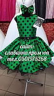 Платье в стиле ретро стиляги 6-7лет 8-10лет
