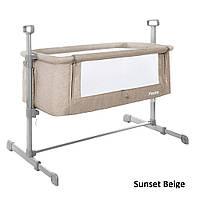 Приставная кроватка Carrello Festa CRL-8401