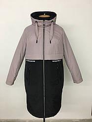 Удлиненная женская куртка демисезонная размеры 48-58