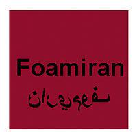 Фоамиран иранский цвет бордо 20х30 см, толщина 1 мм, Харьков