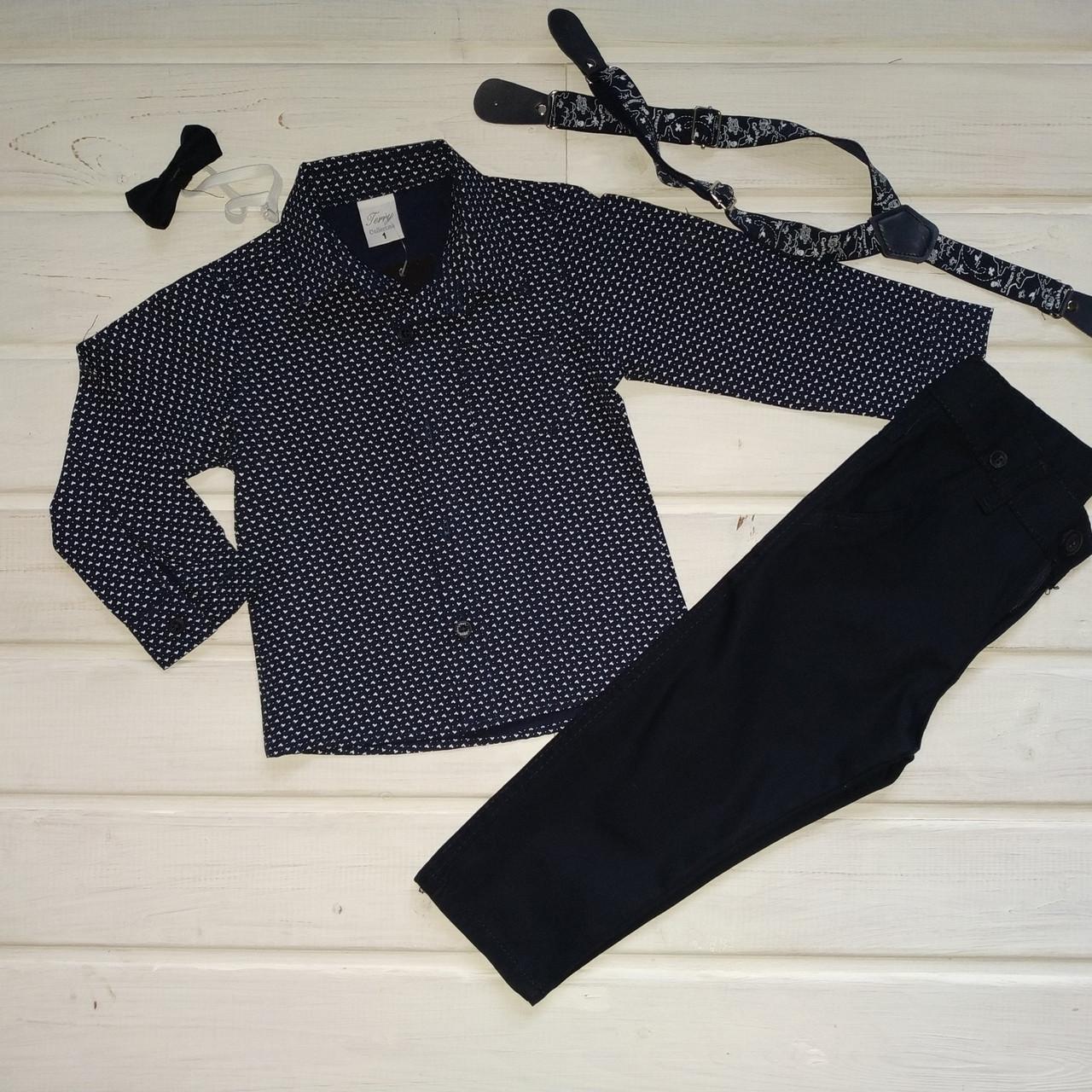 ✅Костюм нарядный для мальчика штаны и рубашка 86 92