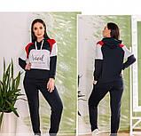 Спортивный костюм Minova 1816-синий-красный, фото 3