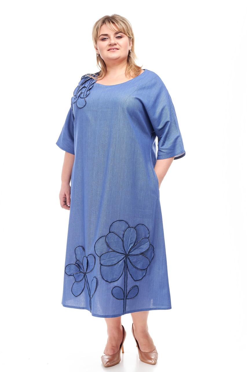 Платье женское от 60 до 66 большие размеры