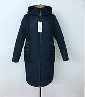 Демисезонные женские куртки и плащи стильные с каапюшоном размеры 50-60