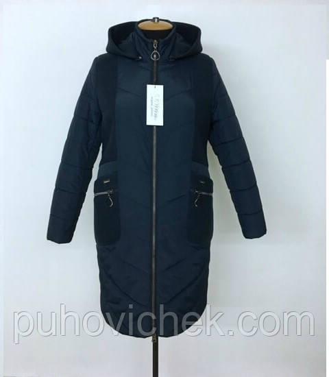 Жіночі демісезонні куртки і плащі стильні з каапюшоном розміри 50-60