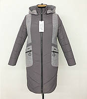 Женские демисезонные куртки хорошего качества размеры 50-60