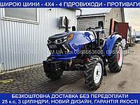 Трактор ORION RD244 DHX LUX, 25л.с, 4х4, ГУР, Широкие шины, новый дизайн, 4 гидровыхода, Орион 244