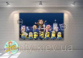 """Плакат 120х75см. в стилі """"Міньйон/Minions""""/Нічне місто на дитячий День народження (Без Напису) -"""