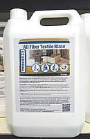 Ополаскиватель для ковров 5 л. All fiber textile Rinse
