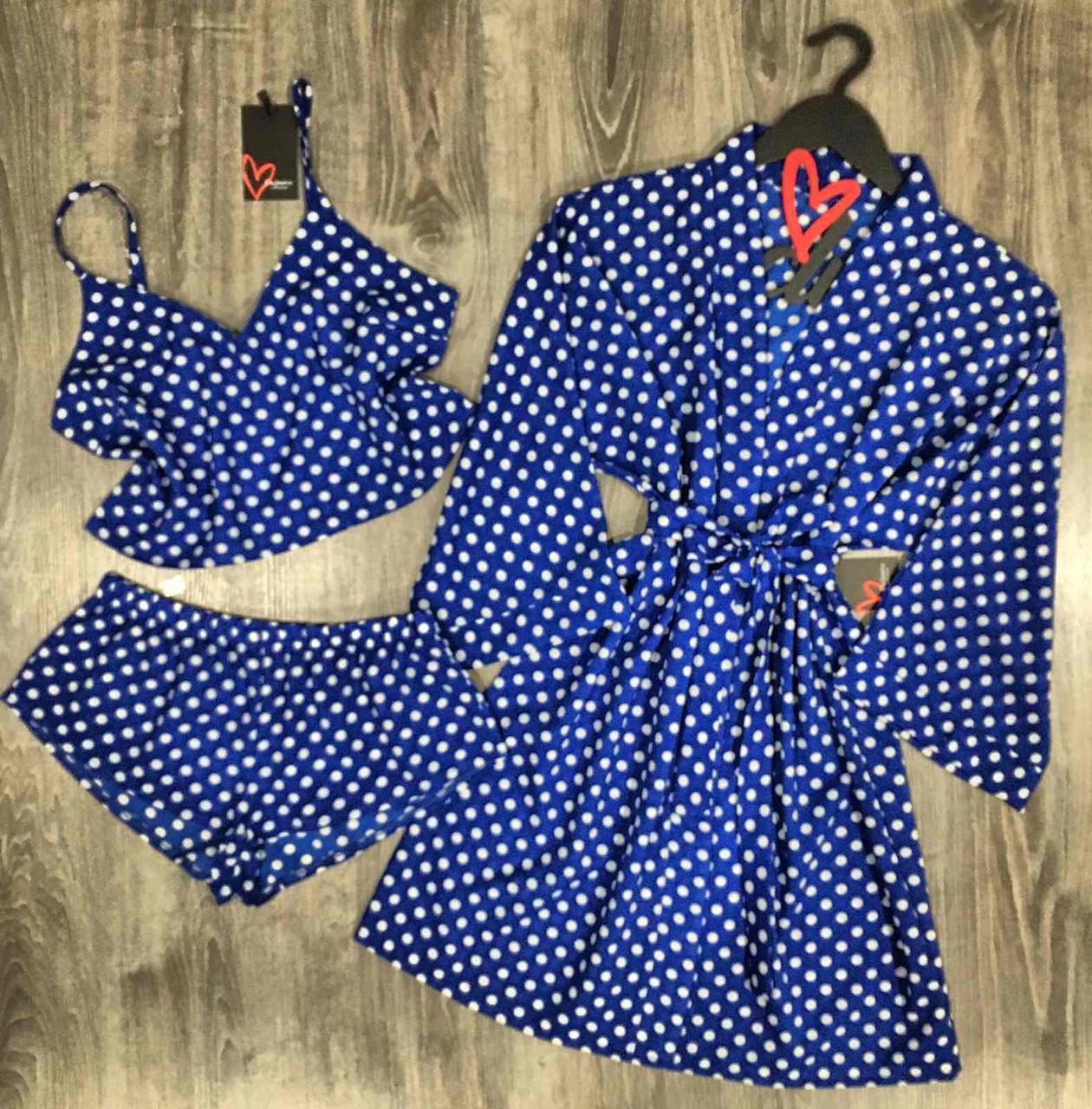 Комплект тройка в горошек халат и пижама с шортами.