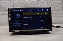 Автомагнитола 2Din Pioneer 7012 с экраном 7 дюймов. (большая магнитола Пионер 2 Дин) + ПОДАРОК!, фото 7