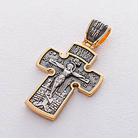 Серебряный крест с позолотой GS ''Распятие. Архангел Михаил.''