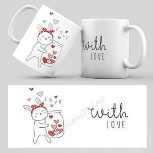 Чашка 14 февраля День Святого Валентина 03