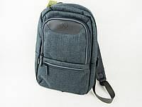Рюкзак подростковый Kite GoPack 19-119S-2 (19-119S-2)