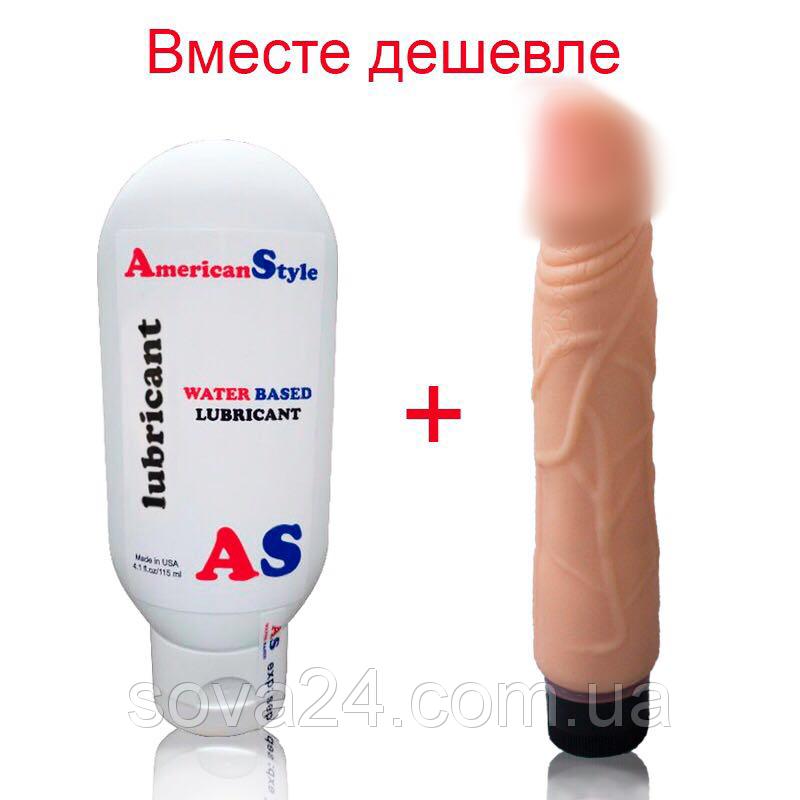 Большой вибратор из киберкожи с вагинальным лубрикантом 22*4.5 см