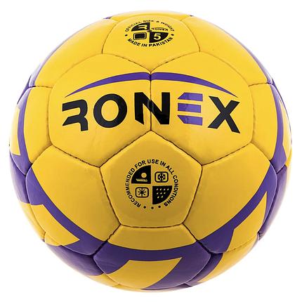 М'яч футбольний Duxion PU тернаировочный розмір 5, фото 2