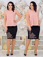 Элегантный деловой женский юбочный костюм: свободная блузка и юбка футляр, батал большие размеры