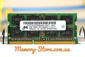Оперативная память для ноутбука DDR3 2GB PC3-8500S 1066MHz 1.5V SODIMM (б/у) Micron