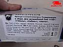 Синхронизатор ГАЗЕЛЬ, ГАЗ 3302 (5 ступенчатая КПП) (из 3-х частей) (пр-во ГАЗ). 3302-1701178. Ціна з ПДВ., фото 2