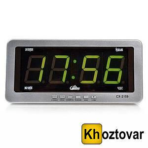 Часы электронные Caixing CX-2159